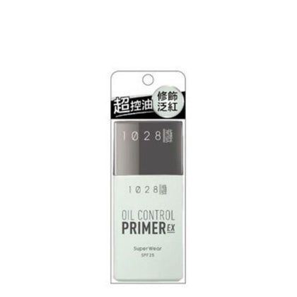 1028 Super Wear Oil Control Primer Ex 03 Green 25Ml