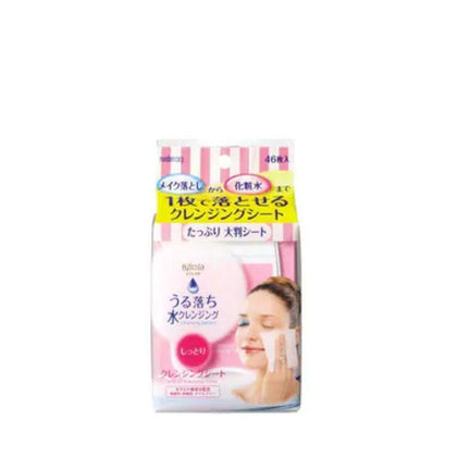 Bifesta Cleansing Sheet Moist For Normal & Dry Skin 46S