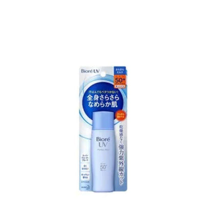 Biore Uv Perfect Milk 40Ml