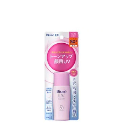 Biore UV Bright Face Milk SPF50 30ml