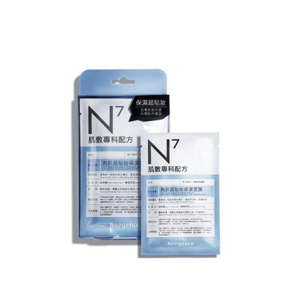 Neogence Party Makeup Base Mask N7 4S