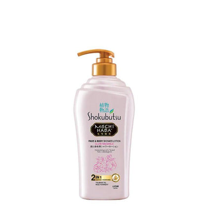 Shokubutsu Glow Radiance Body Shower Lotion 525Ml