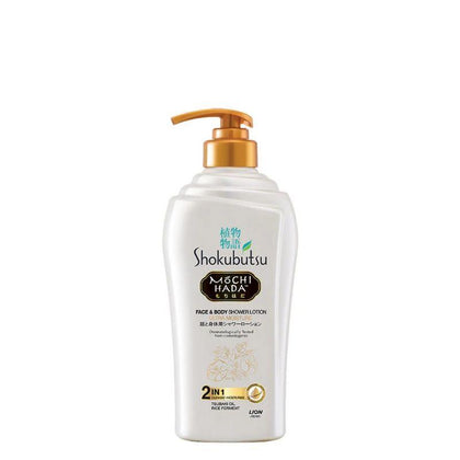Shokubutsu Ultra Moisture Body Shower Lotion 525Ml
