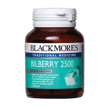Blackmores Traditional Medicine Bilberry 2500 60 / X 2 Tablets 60S Healthcare & Supplements