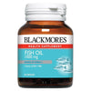 Blackmores Health Supplement Fish Oil 1000mg 30 / 120 / 120 x 2