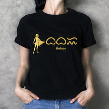 Load image into Gallery viewer, Babae Baybayin Shirt