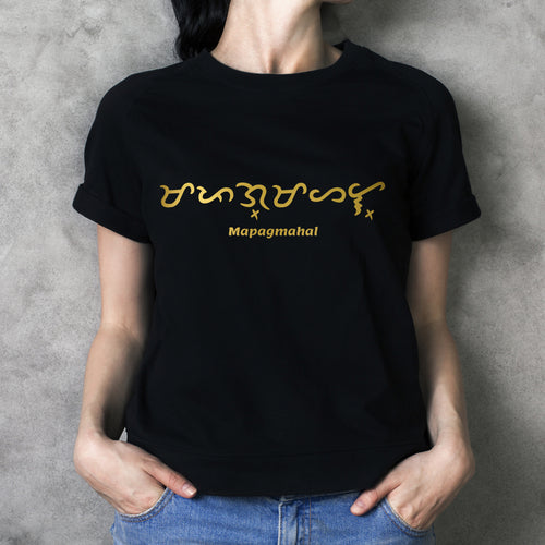 Personalized Baybayin Shirt