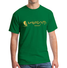 Load image into Gallery viewer, Padayon Baybayin Shirt