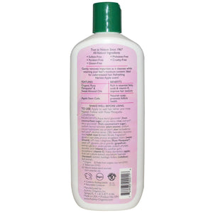 Aubrey Organics, Rosa Mosqueta Shampoo, Vibrant Hydration, All Hair Types, 11 fl oz, 325ml