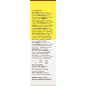 Acure, Brightening Day Cream, All Skin Types, 1.7 fl oz (50 ml)