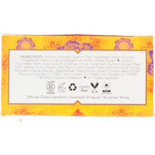 Load image into Gallery viewer, Nubian Heritage, Mango Butter Bar Soap, 5 oz (142 g)