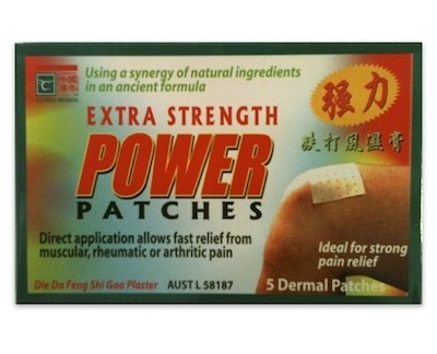 Cathay Herbal Extra Strength Power Patch 5 Pack X 6