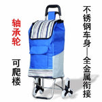 Portable shopping cart Six wheeled climbing cart Folding Trolley Luggage