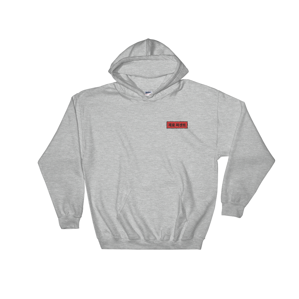Korean Logo Embroidered Hood