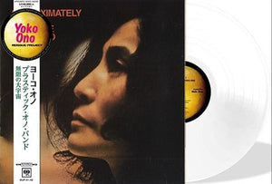 "YOKO ONO - APPROXIMATELY INFINITE UNIVERSE ( 12"" RECORD )"