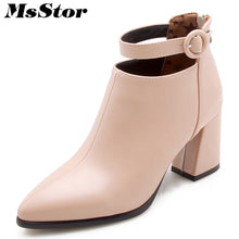 Load image into Gallery viewer, Buckle Ankle Boots - Online Women Store