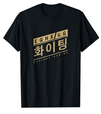 "GG ""FIGHTING"" Korean Tee"