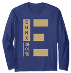 "Official EQNX - Long Sleeve Equinox Gaming Big E ""FIGHTING"""