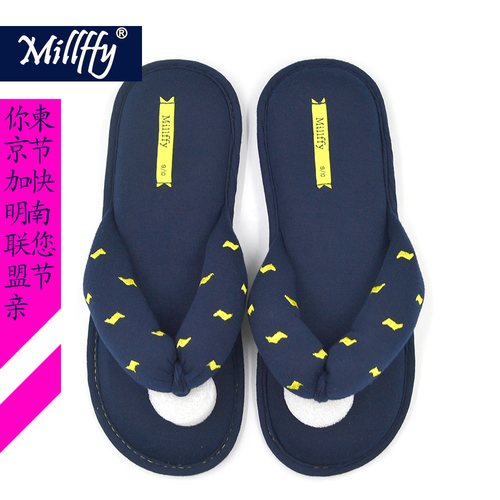 MILLFFY Japanese Knit Thong Sandals Women's Flip Flops Cosplay Shoe