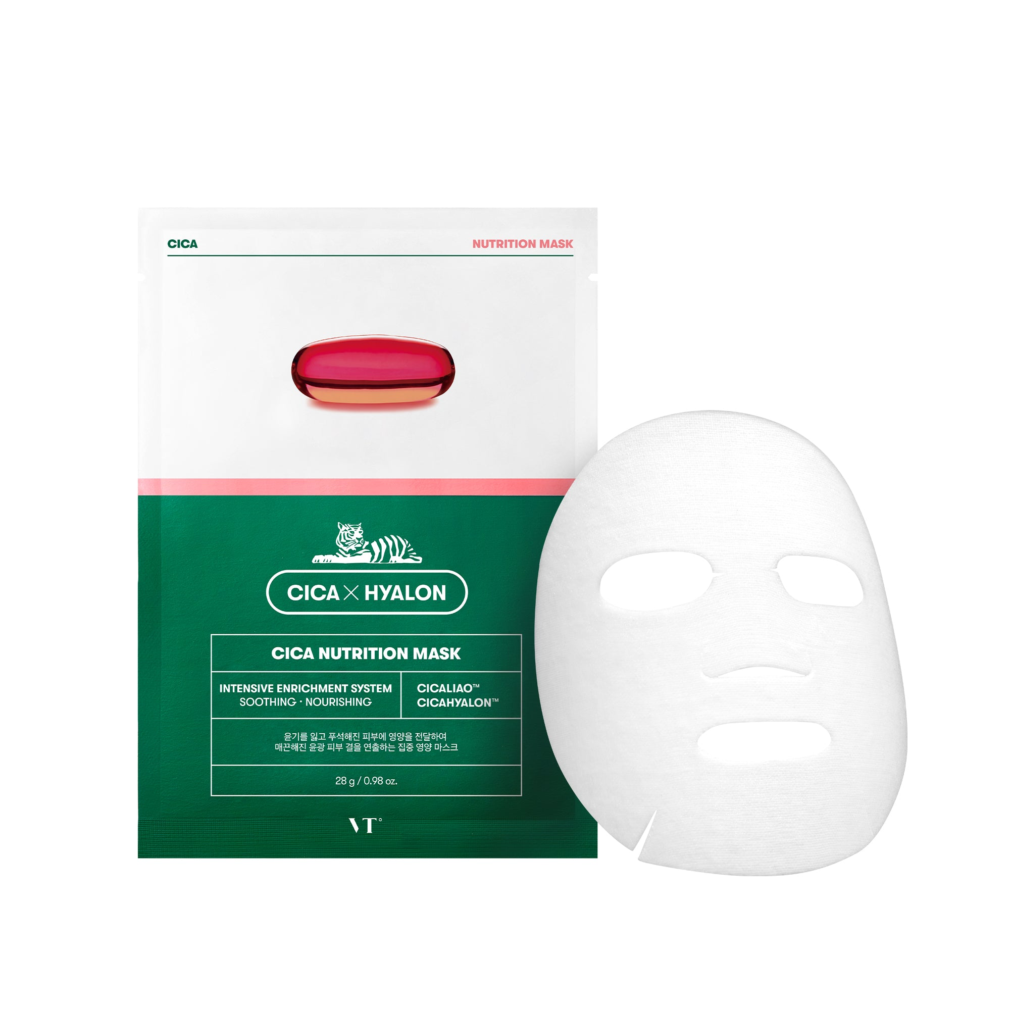 CICA NUTRITION MASK (BOX OF 6)