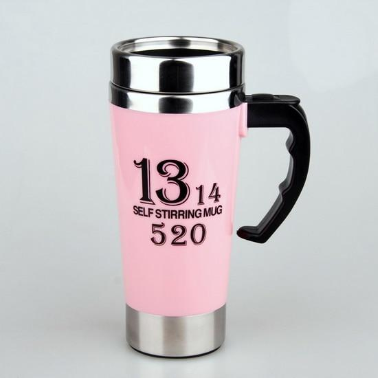 500ML Self Stirring Mug - superkitchenstore.com