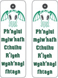 Cutie Cthulhu traditional style book mark 2ITH 5x7 machine embroidery design