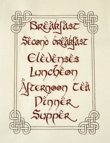 Hobbit schedule 8x12 machine embroidery design
