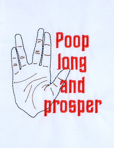Star Trek Poop Long and Prosper 5x7 machine embroidery design