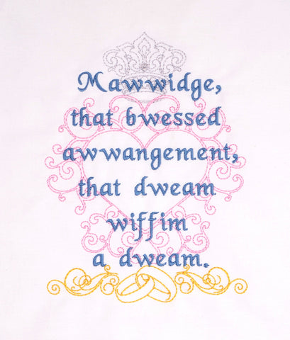 "Princess Bride ""Mawwidge"" Marriage 5x7 machine embroidery design"