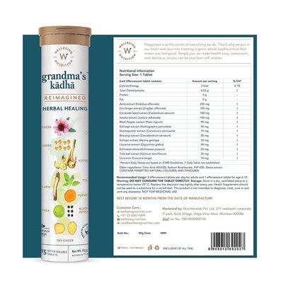 Wellbeing Nutrition Grandma's Kadha, Organic Certified Ayurvedic Herbal Remedy  | Natural Immunity Booster (15 Effervescent Tablets)