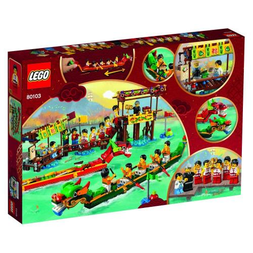 LEGO 80103 Seasonal Chinese Dragon Boat Race 2019 Asia Exclusive - Yasuee