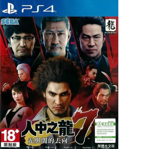 Yakuza 7 : Like a Dragon For Sony Playstation PS4 (Japanese Voice/Chinese Sub) - Yasuee