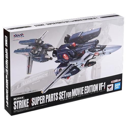 Bandai DX Chogokin Macross Strike / Super Parts Set For VF-1 Series (Parts Only)