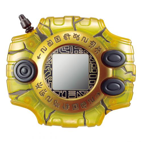 Bandai Digimon Complete Selection Animation DIGIVICE -LAST EVOLUTION-