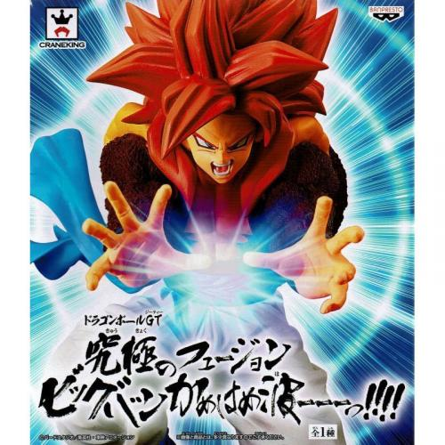 Banpresto Dragon Ball GT Super Saiyan 4 SS4 Son Goku Final Kamehameha Figure - Yasuee