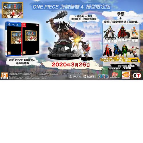 One Piece: Pirate Warriors 4 (Collector's Edition) For Nintendo Switch NS (Chi) - Yasuee