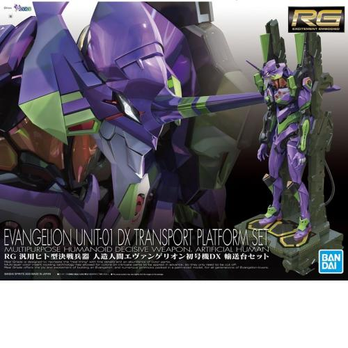Bandai RG Real Grade Evangelion Unit-01 Eva 01 DX Platform Set Plastic Model Kit - Yasuee