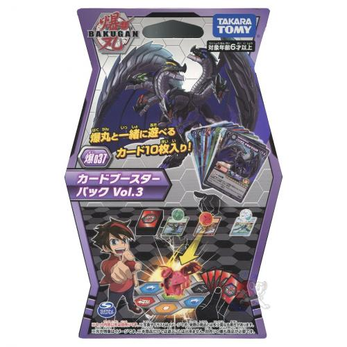 Takara Tomy Baku037 Bakugan Game Card Pack 3 - Yasuee