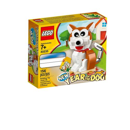 LEGO 40235 Seasonal Year of the Dog - Yasuee