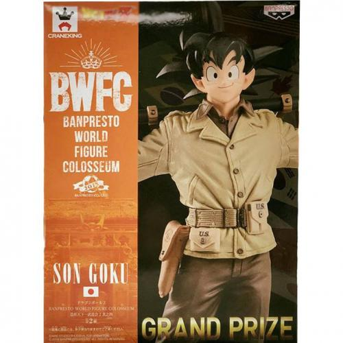 Banpresto Dragon Ball BWFC World Figure Colosseum Grand Price Son Goku Figure - Yasuee