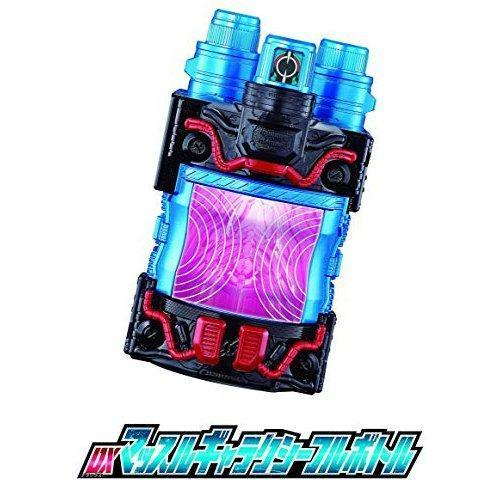 Bandai Kamen Rider Build DX Muscle Galaxy Full Bottle +Movie Blu-Ray Disc Toy