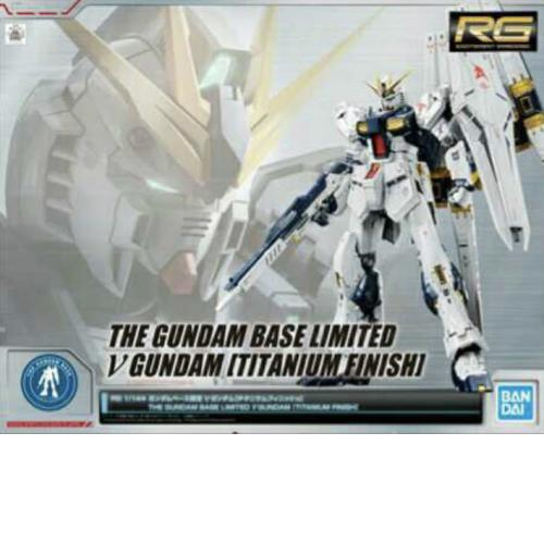 Bandai RG 1/144 Nu Gundam [Titanium Finish] Gundam Base Limited Plastic Model