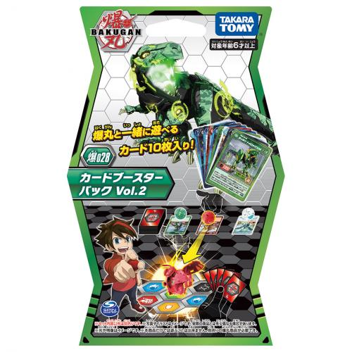 Takara Tomy Baku028 Bakugan Card Booster Pack Vol.2 - Yasuee