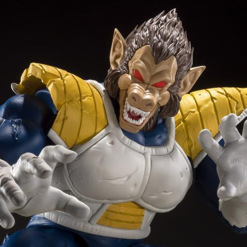 Bandai S.H.Figuarts Dragon Ball Z Great Ape Vegeta SHF Action Figure