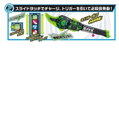 Bandai Kamen Rider Zi-o - Woz DX Zikan Despear Henshin Dress-up Toy