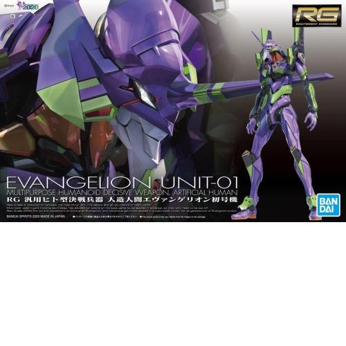 RG Regular General-Purpose Humanoid Battle Weapon Evangelion Test-Type 01 Plastic Model - Yasuee