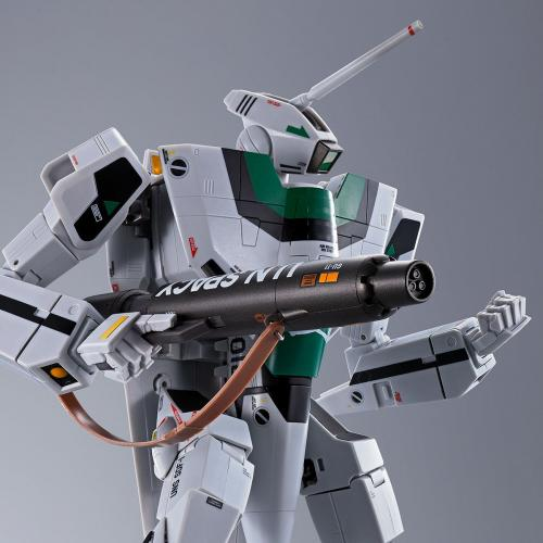 Bandai DX Chogokin Macross VF-1A Valkyrie (Hayao Kakizaki Use) Action Figure