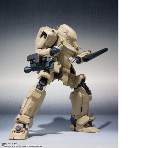 Bandai Robot Spirits <SIDE TA> Type 17 Tactical Armor Raiden Action Figure - Yasuee