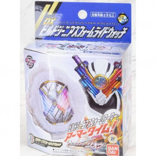 Bandai Kamen Rider Zi-O DX Build Genius Form Ride Watch Henshin Dress-up Toy