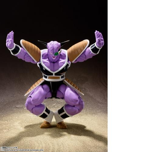 Bandai S.H.Figuarts Dragon Ball Z Captain Ginyu SHF Action Figure
